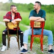Димитър & Христо