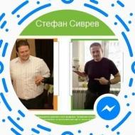 Sivrev